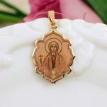 Золотая нательная икона Святая София