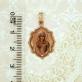 Золотая нательная икона Святая Ирина