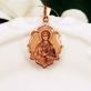 Золотая нательная икона Святая Любовь