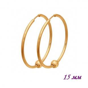 Золотые серьги -  кольца с шариками