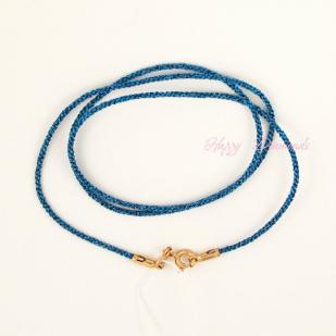 Хлопковый шнурок на золотом замке (голубой)