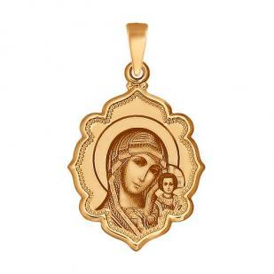 Золотая икона Казанской Божьей Матери