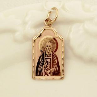 Нательная икона из золота с именем святого покровителя (на выбор)