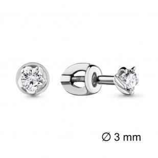 Серьги гвоздики с бриллиантами белое золото 941390 фото