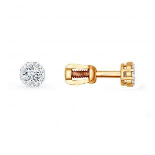 Гвоздики из розового золота с бриллиантами 1020179 фото