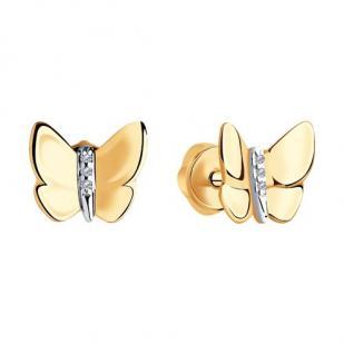 Золотые серьги Бабочки и бриллианты фото