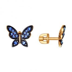 Золотые пусеты с бабочками фото