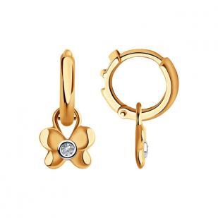 Золотые серьги с подвеской Бабочка с бриллиантами 1021495 фото
