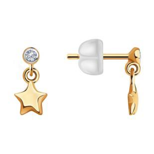 Детские золотые гвоздики звёздочка с бриллиантом