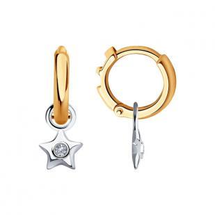 Золотые серьги с подвеской Звездочка с бриллиантами 1021521 фото