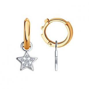 Золотые серьги с подвеской Звезда бриллианты 1021553 фото