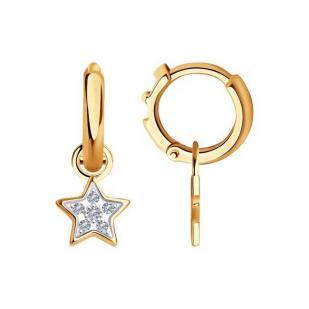 Золотые серьги с подвеской Звезда бриллианты 1021554 фото
