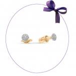 Золотые серьги гвоздики бриллианты