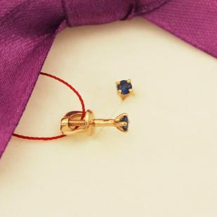 Золотые серьги гвоздики сапфиры