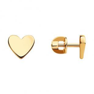 Золотые гвоздики гладкие сердечки 8мм фото
