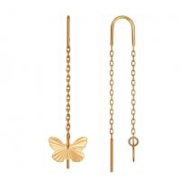 Серьги протяжки с бабочками