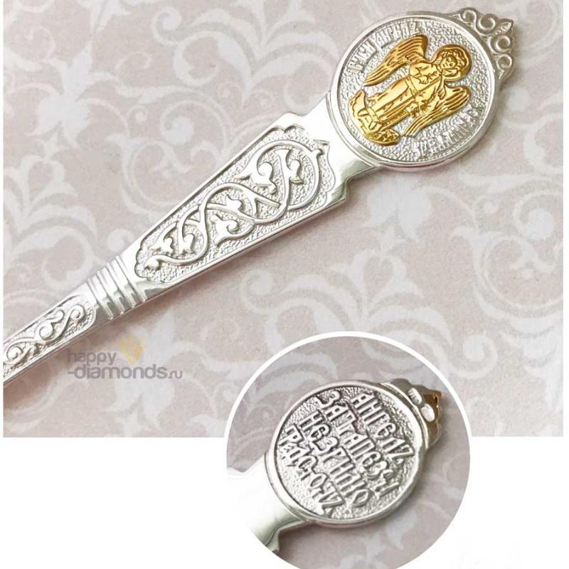 Серебряная ложка в подарок на крестины 51