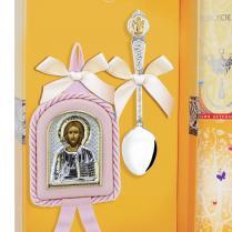 Крестильный набор для девочки Господь Вседержитель