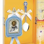 Крестильный набор для мальчика Господь Вседержитель