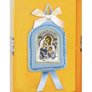 Детская икона Св. Семейство голубая